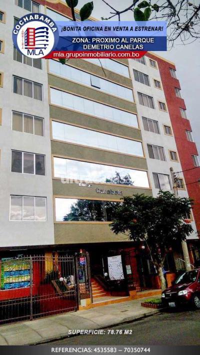 Oficina en Venta en Cochabamba Cala Cala