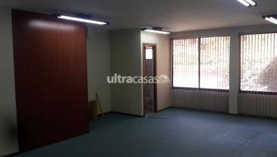 Oficina en Venta en La Paz Sopocachi Edif Belisario Salinas, entre 6 de Agosto y 20 de Octubre, Mezzanine