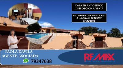 Departamento en Anticretico en Santa Cruz de la Sierra Carretera Cotoca AV. VIRGEN DE COTOCA KM. 8 1/2 ZONA EL TRAPICHE C/ ROBORE