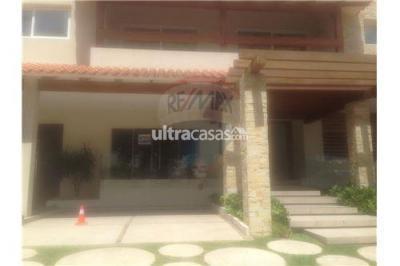 Local comercial en Alquiler en Santa Cruz de la Sierra 3er Anillo Oeste Condominio Altamirano