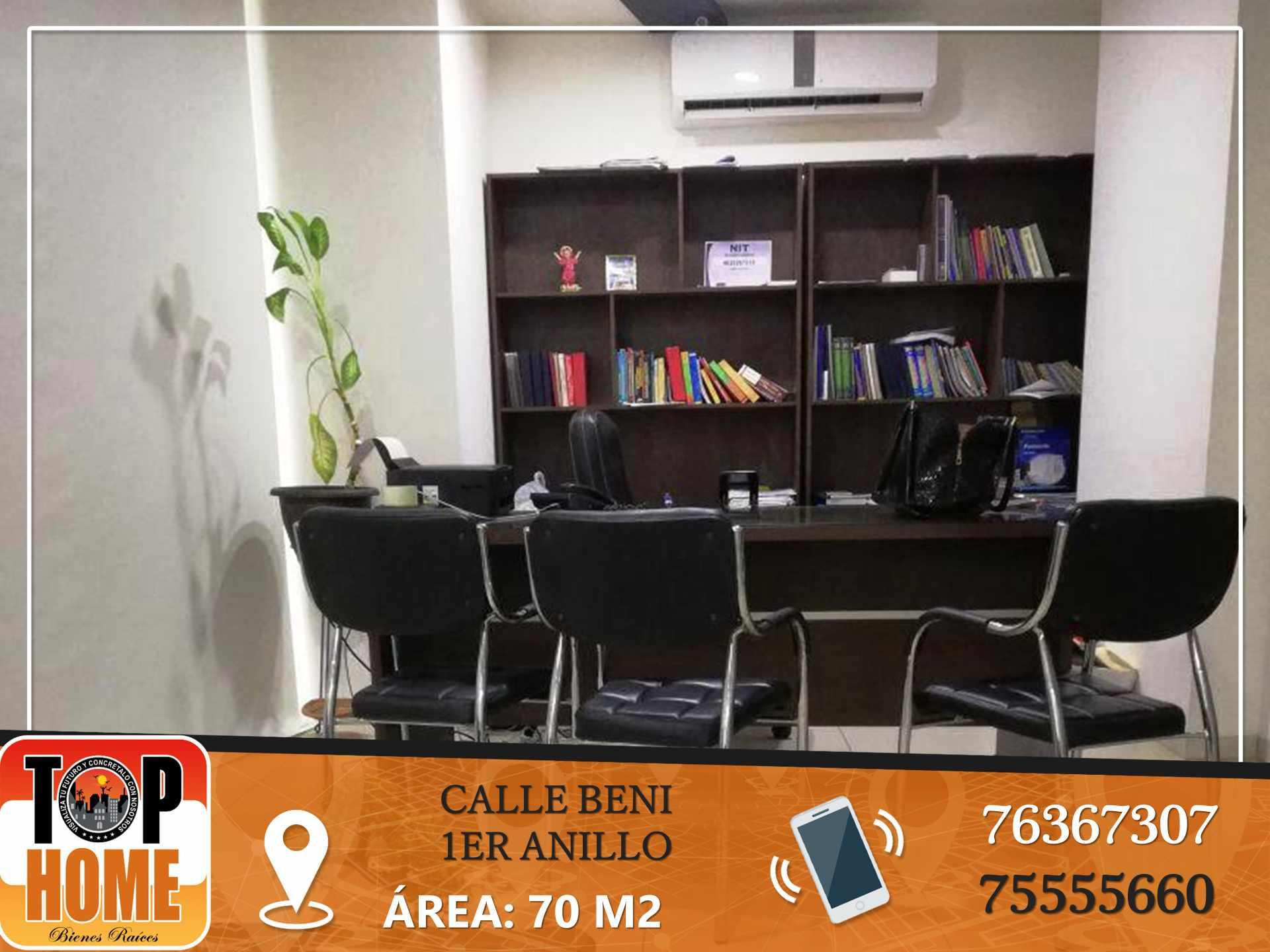 Oficina en Alquiler AV BENI 1ER ANILLO Foto 1