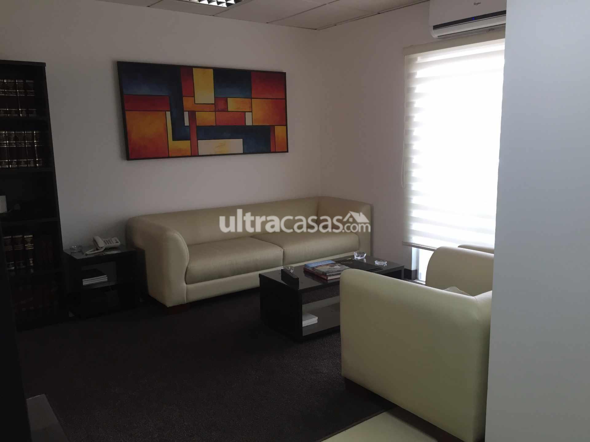 Oficina en Venta EQUIPETROL NORTE 3er ANILLO EXTERNO C/DR. JAIME ROMAN Foto 12