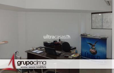 Oficina en Venta en Santa Cruz de la Sierra 2do Anillo Norte AV, MOSEÑOR RIVERO, FRENTE AL COLEGIO LA SALLE CONDOMINIO LA CASONA