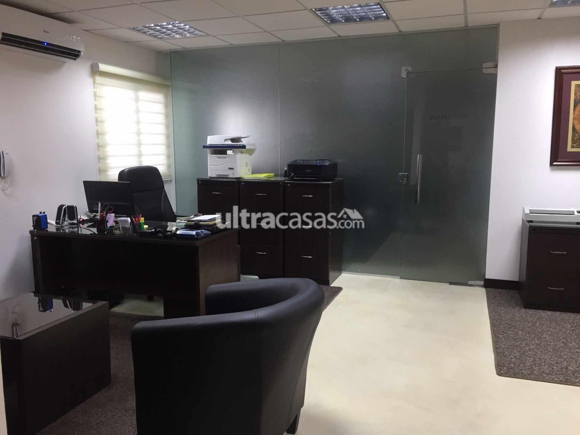 Oficina en Venta EQUIPETROL NORTE 3er ANILLO EXTERNO C/DR. JAIME ROMAN Foto 11