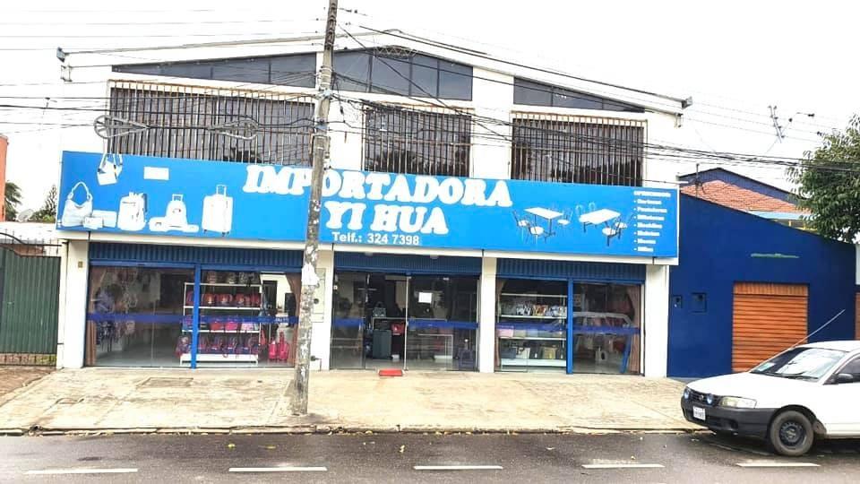 Local comercial en Venta AVENIDA OMAR CHAVEZ Foto 1